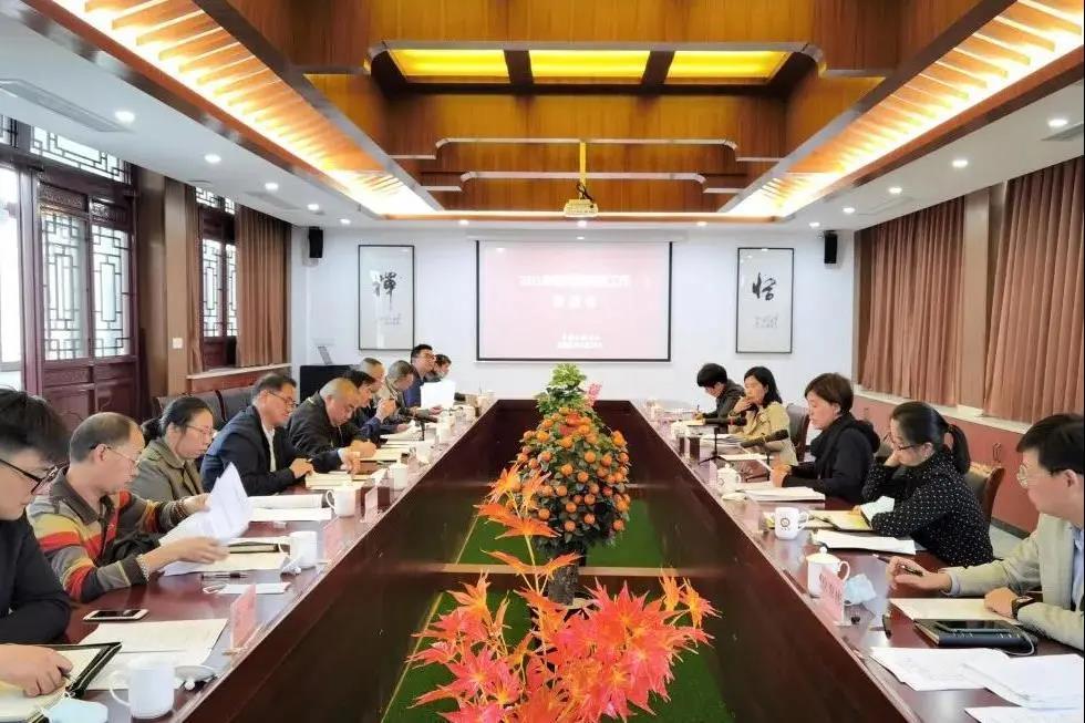 上海市青浦区召开2021年度民族宗教工作务虚会