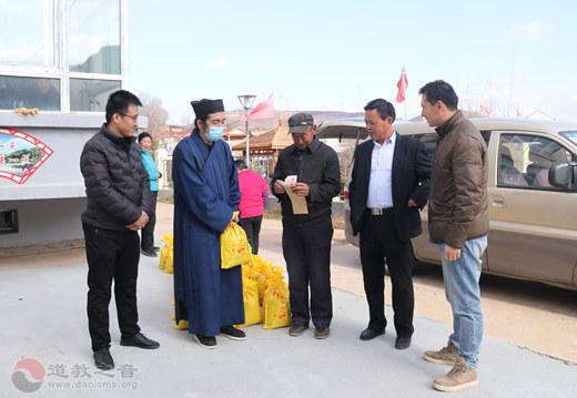 太原市道协爱心帮扶阳曲县东黄水镇马驼村