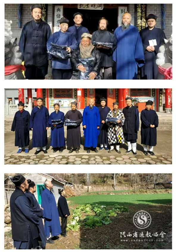 陕西省宝鸡市道协调研走访陇县困难道观