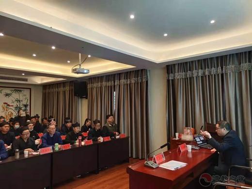 """襄阳市道教协会开展""""国好法大""""主题学习教育实践活动"""