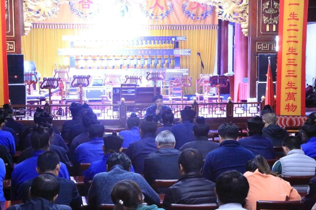 青岛市道教协会深入学习山东省宗教团体负责人会议精神