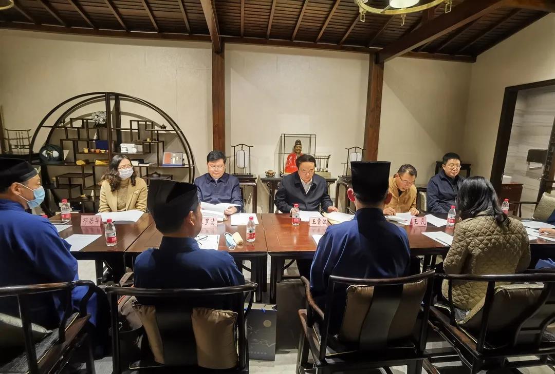 中国道教协会第十次全国代表会议上海代表团行前动员会召开