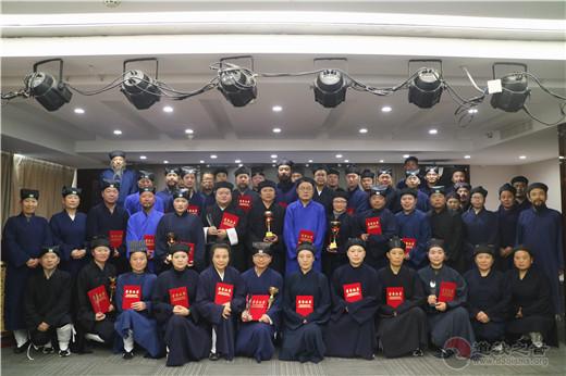 河南省道教协会举办全省中青年骨干培训班暨道教中国化讲经交流会