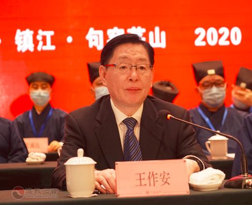 中国道教协会第十次全国代表会议开幕