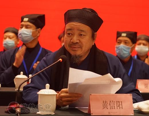 中央统战部副部长、国家宗教事务局局长王作安发表讲话