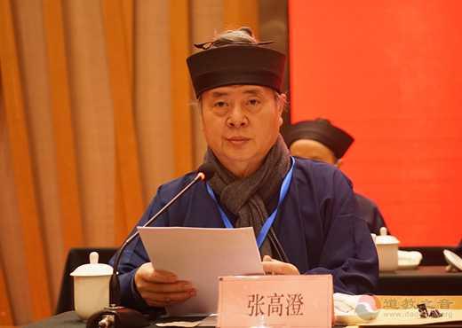 中国道教协会第十次全国代表会议闭幕