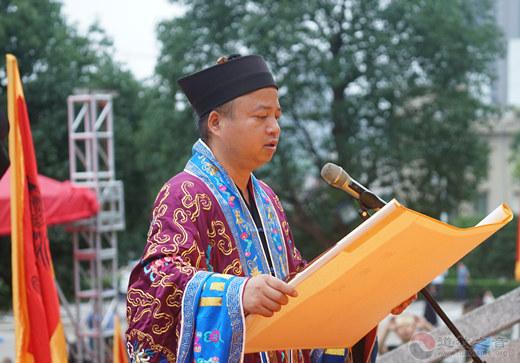 中国道教协会副会长、湖南省道教协会副会长吴理之道长