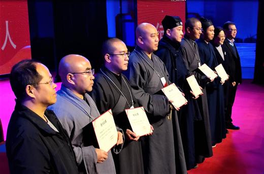 山西省佛教道教代表人士培训班圆满结业