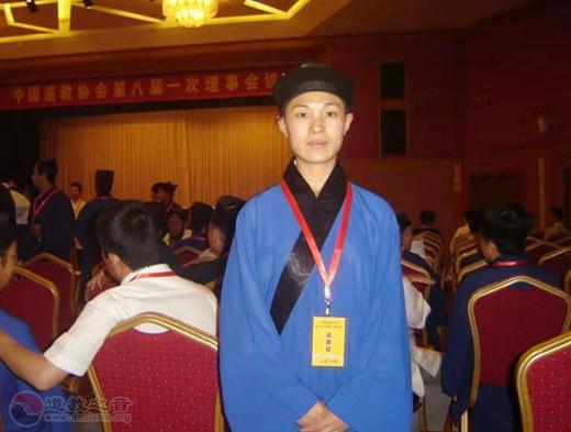 中国道教协会副秘书长于宗石道长