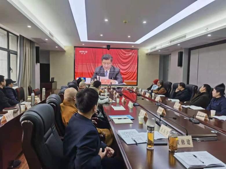 徐州市民宗局组织民族宗教界人士学习十九届五中全会精神