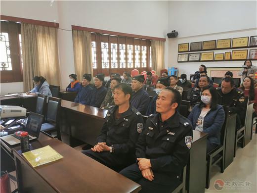 云南省道教协会与黑龙潭公园联合举行消防安全知识培训会