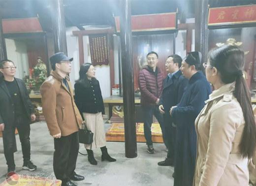 江苏省启东市政府领导到启东市道教协会和祟贞观调研