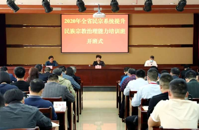 湖北省不断健全民族宗教政策法规宣传培训的长效机制