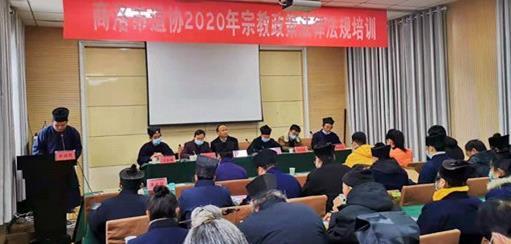 """陕西道教界开展""""宪法宣传周""""宣传教育活动"""