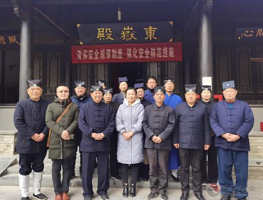 江苏省泰州市道教协会一行参访淮安东岳庙
