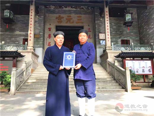 潘崇贤听取普宁市道教协会工作汇报,宣讲十届会议和汪洋主席的讲话精神