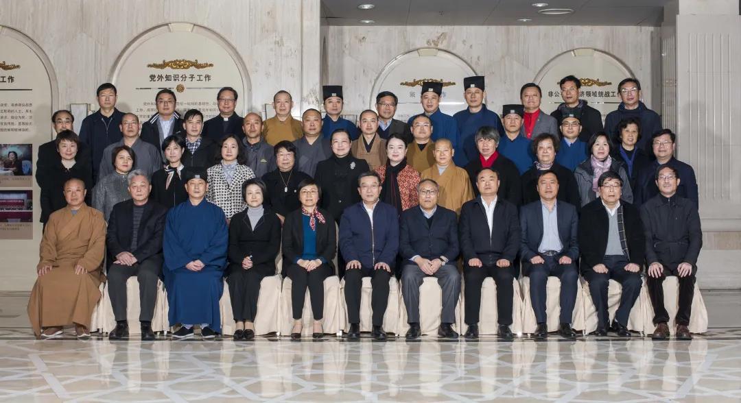 上海市级宗教团体负责人研修班成功举办