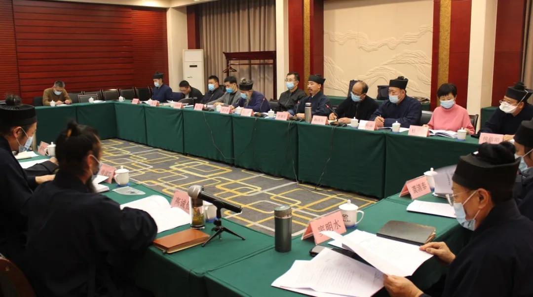 山东省道教协会六届五次常务理事会议在济南召开