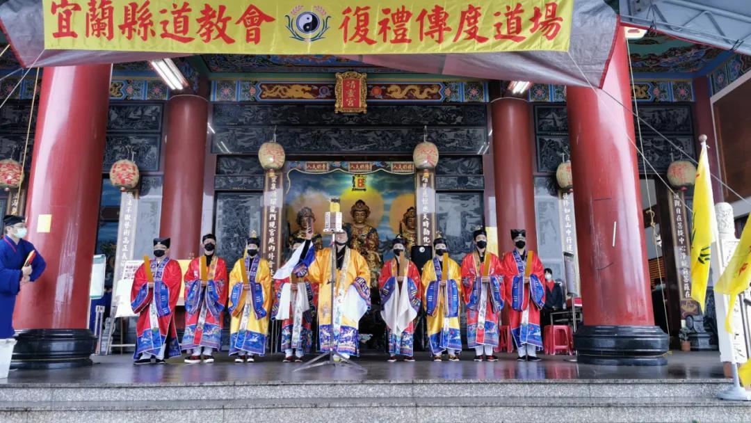 台湾宜兰县2020年传度大典圆满成功