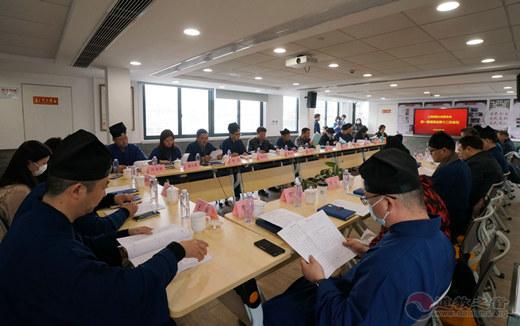 上海慈爱公益基金会理事会换届会议圆满召开