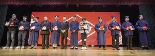 """上海市道教协会2020年""""宗教慈善周""""启动暨志愿者表彰与培训活动圆满举行"""