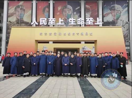 湖北省道教协会组织常务理事参观抗击新冠肺炎疫情专题展览