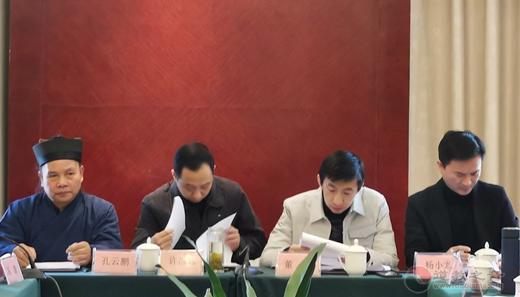 浙江省绍兴市道协一届第四次理事代表大会胜利召开