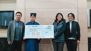 上海市钦赐仰殿参加慈善公益联合捐活动