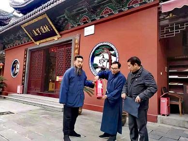 上海市浦东新区道协开展年度消防安全检查工作