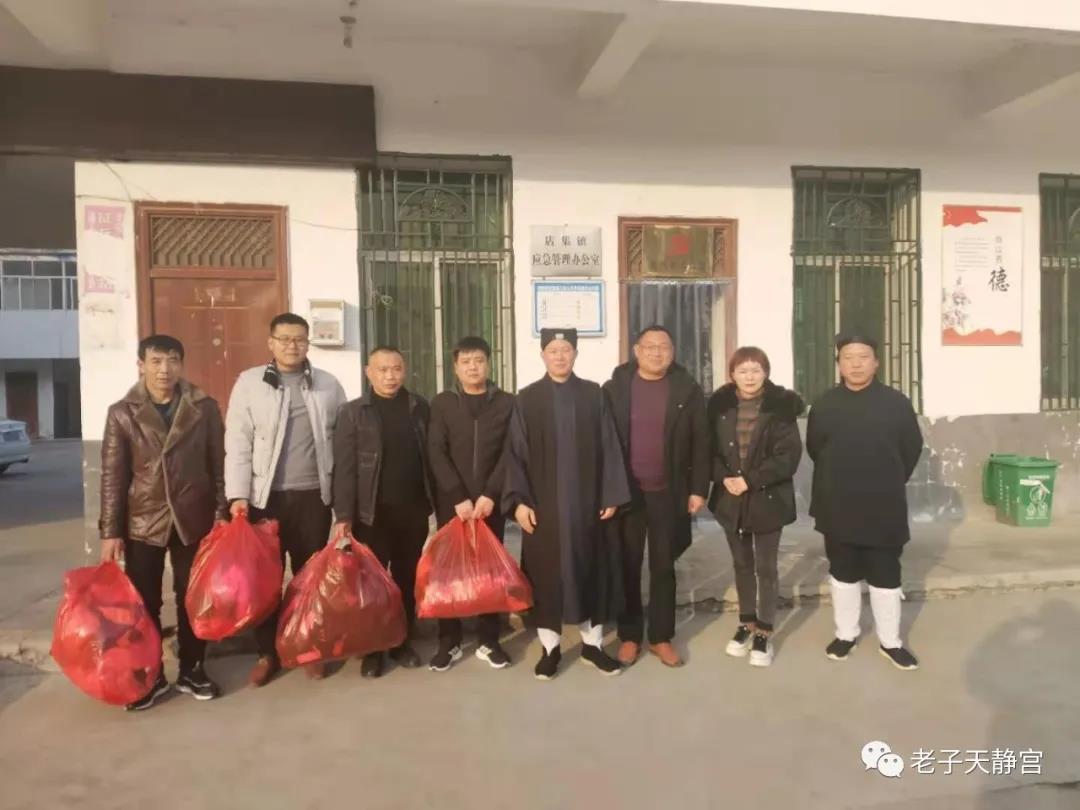 安徽省涡阳县天静宫开展暖冬慰问慈善活动