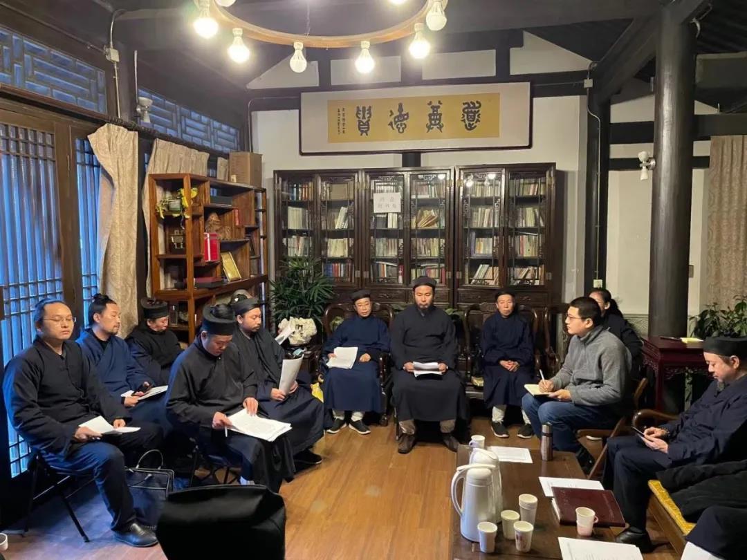 北京市道教协会组织所属宫观负责人开展考核评议工作