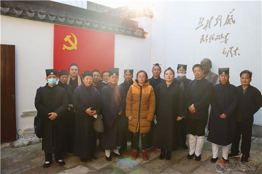 江苏省常州市道教协会组织开展2020年爱国主义教育学习