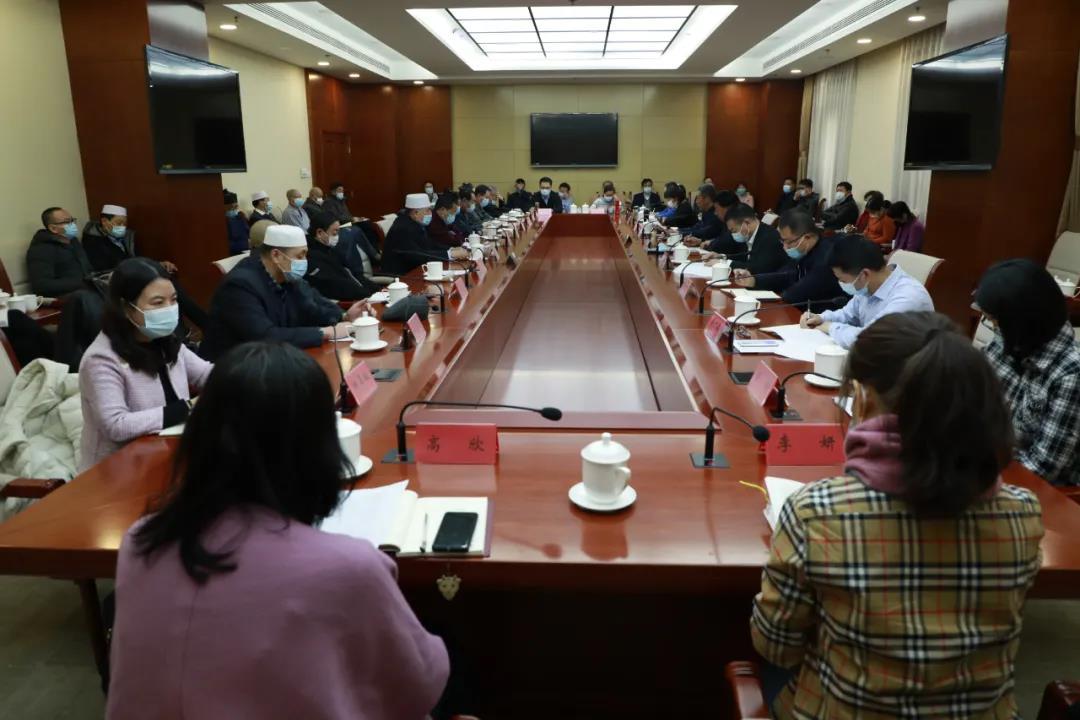 北京市民族宗教委召开宗教团体领导班子学习十九届五中全会精神座谈会