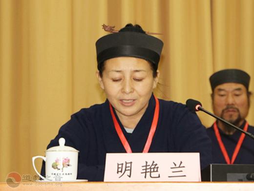 山东省济宁道教协会第二次代表大会成功召开