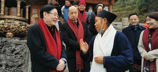 中央统战部副部长、国家宗教局局长王作安一行莅临清阳观走访调研