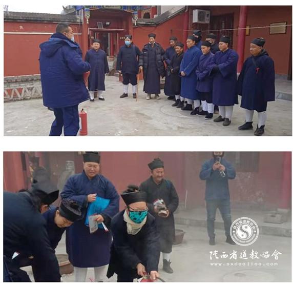陕西省宝鸡市眉县道协开展消防安全知识培训与技能演练
