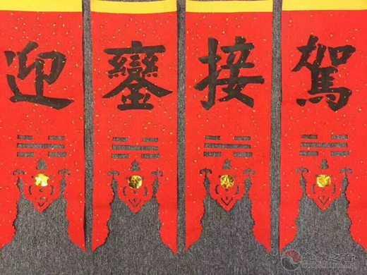河北省清河县玉皇宫将举行接玉皇法会活动