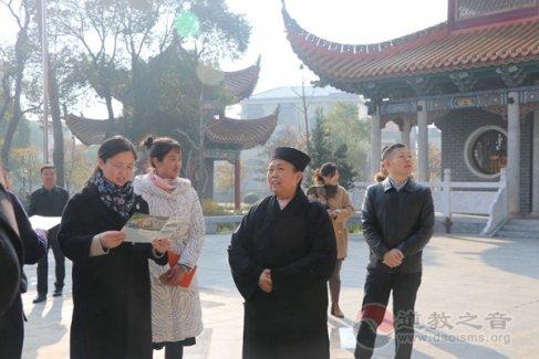 湖南省妇联副主席钟斌一行赴南岳衡山坤道学院调研