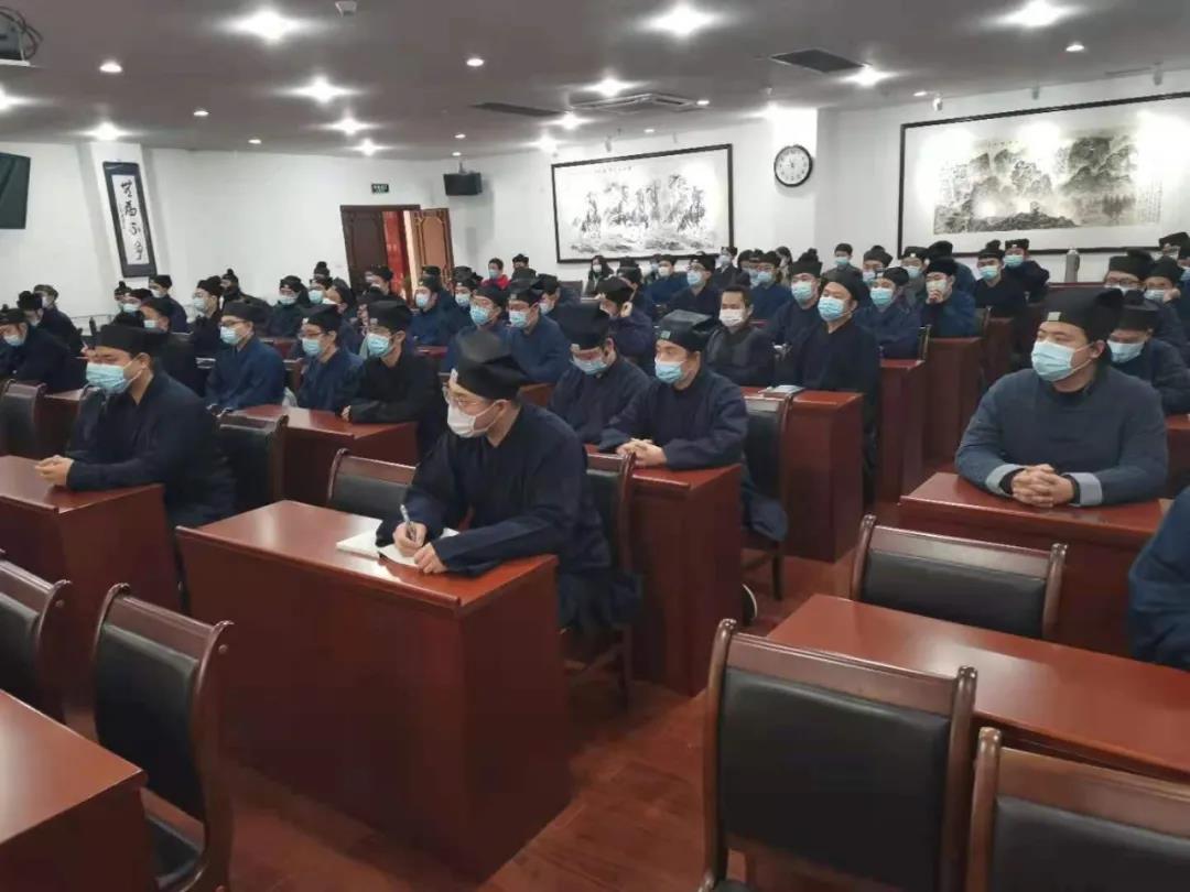 中国道教学院召开全体大会进一步安排部署疫情防控工作
