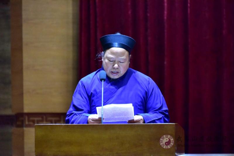 武当山道教学院举行2020年玄门讲经活动