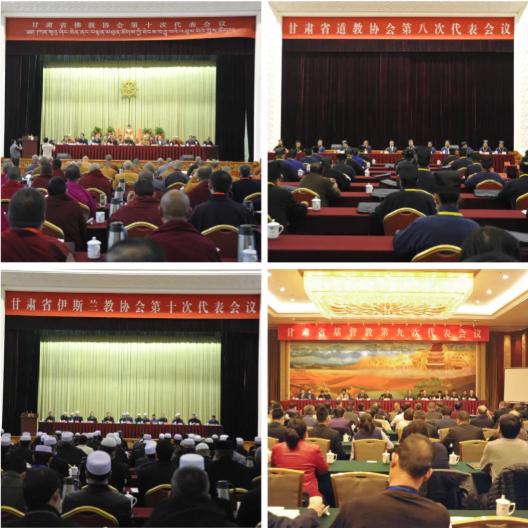 甘肃省级宗教团体圆满完成换届