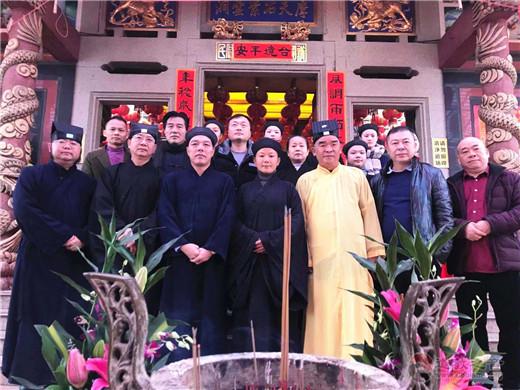 广东省普宁市道教协会召开迎新年安全工作现场推进会