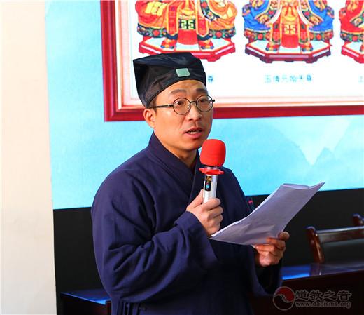 厦门大学道学与传统文化研究中心副主任、海峡道教学院教务负责人张永宏讲话