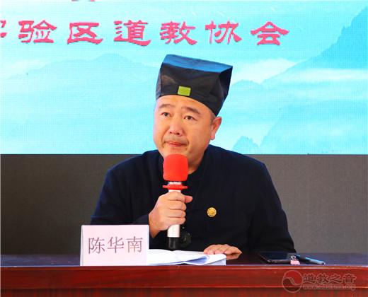 闽南师范大学法学院政治学系郑容坤主任