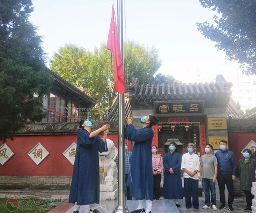 """苏州城隍庙隆重举行升国旗仪式 庆祝""""中华人民共和国成立71周年"""""""