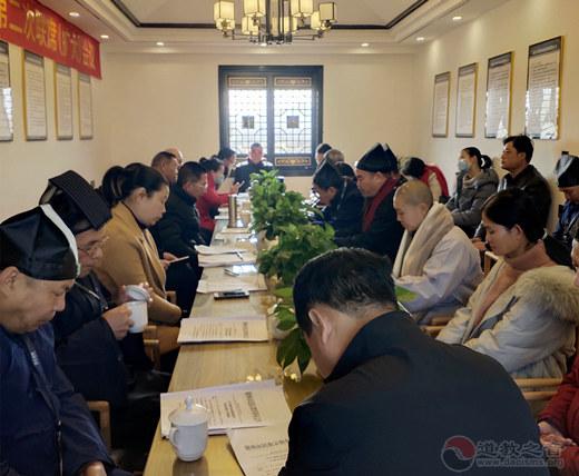 江西省瑞金市召开2020年宗教团体第二次联席(扩大)会议