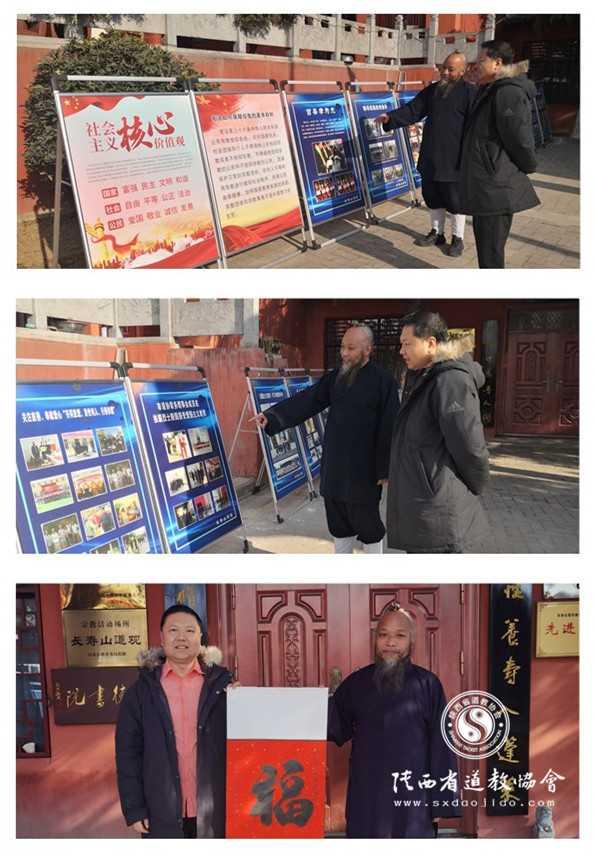陕西省宝鸡市政府副秘书长赴长寿山道观检查疫情防控工作