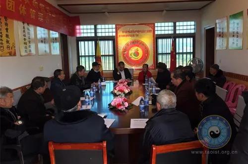 莆田市秀屿区道教协会组织学习宪法和《宗教团体管理办法》