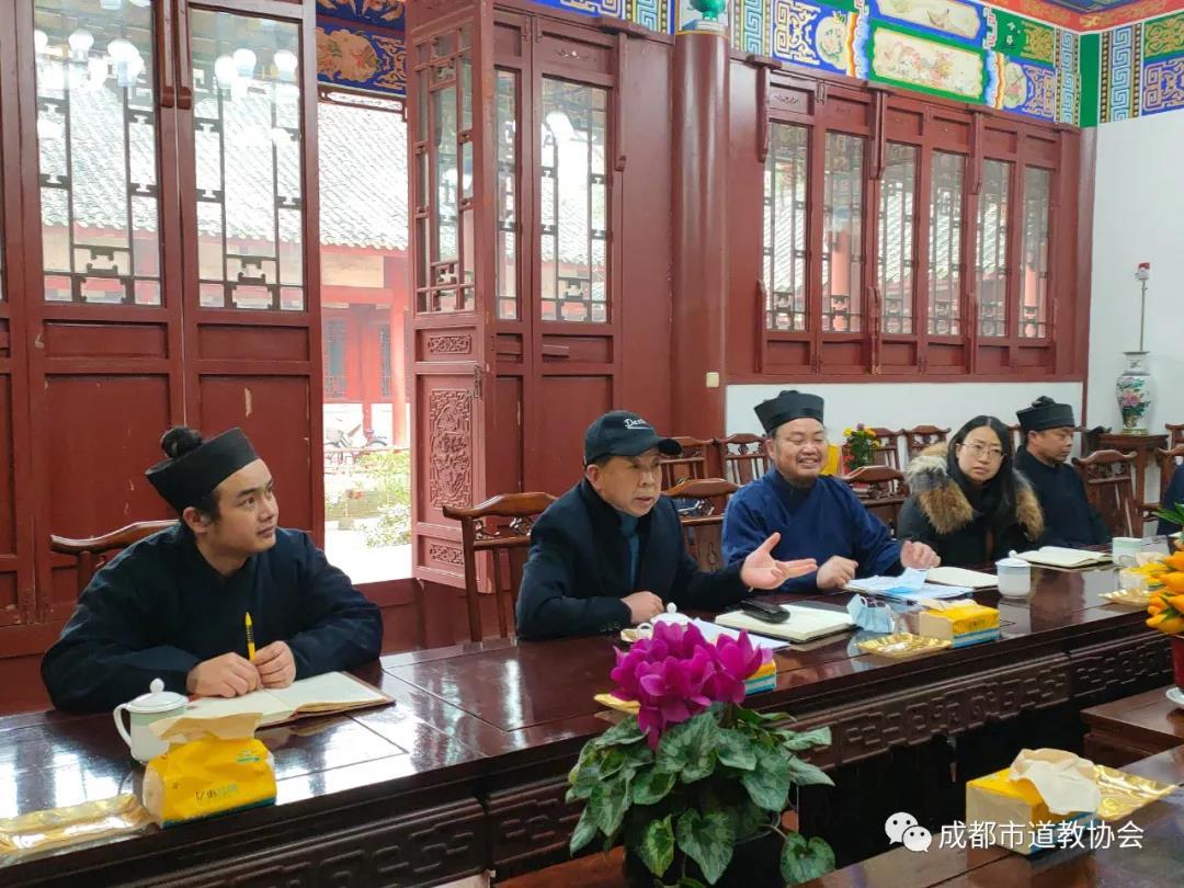 成都市民宗局副局长谯文成一行到市道协及青羊宫调研检查