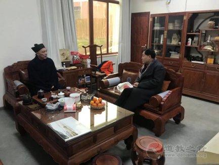 著名道教学者李大华教授到普宁市道教协会进行田野调查